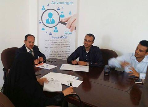 توقيع إتفاقية تعاون مشترك لتقديم خدمات تعليمية وأكاديمية