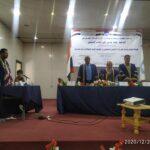 مناقشة رسالة الماجستير للطالب/ وليد حسين السياني - إدارة الأعمال الاكاديمية اليمنية للدراسات العليا