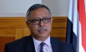 الاستاذ الدكتور عبدالعزيز بن حبتور - الأكاديمية اليمنية للدراسات العليا رئيس الاكاديمية الدكتور أحمد الشامي