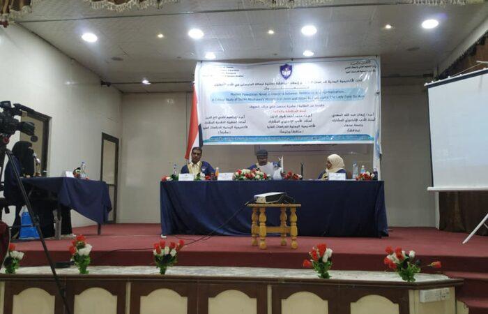 مناقشة رسالة الماجستير للطالبة/ سامية علي خصروف - ترجمة الأكاديمية اليمنية للدراسات العليا