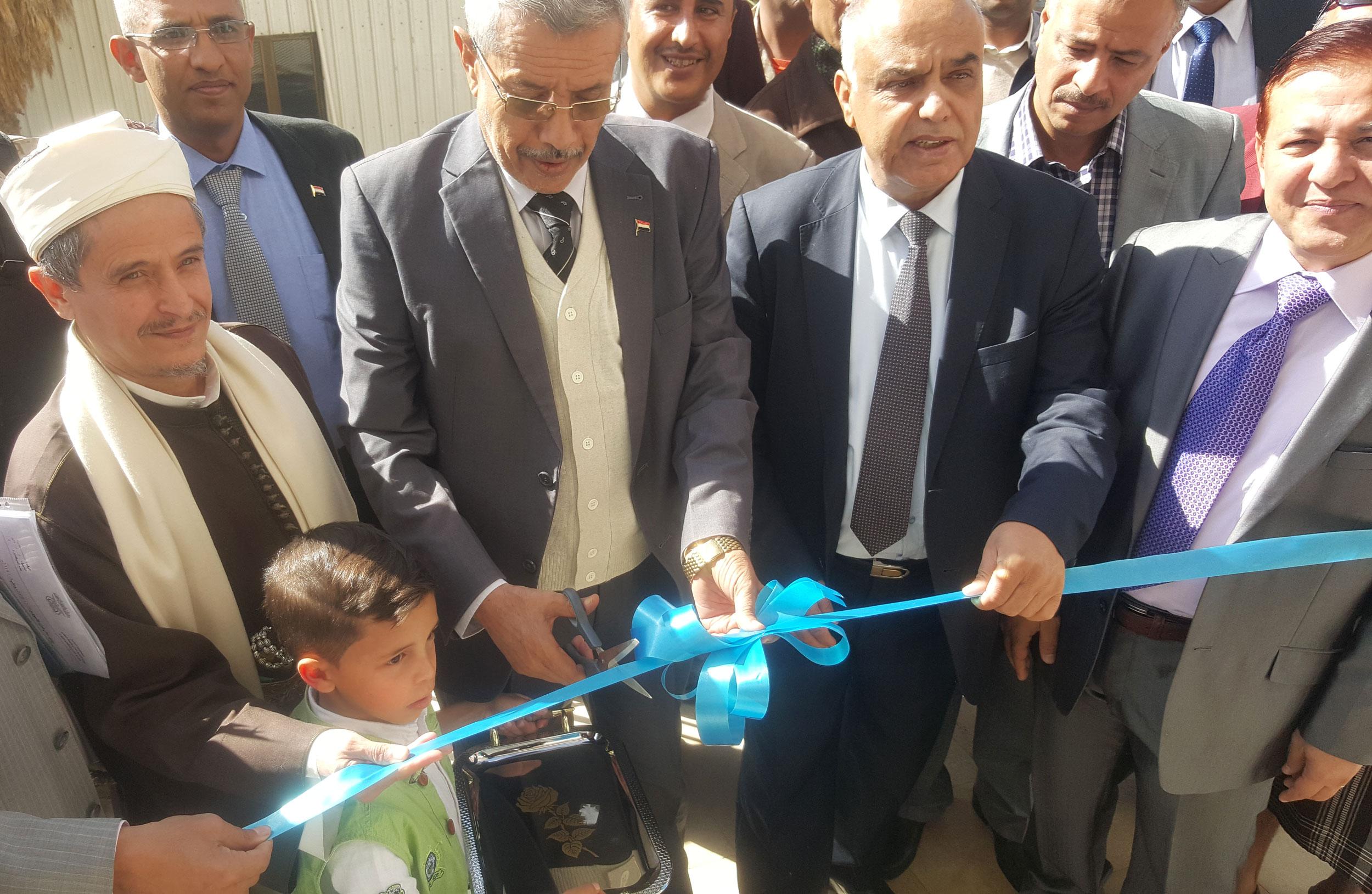 افتتاح المبنى الجديد للأكاديمية اليمنية للدراسات العليا