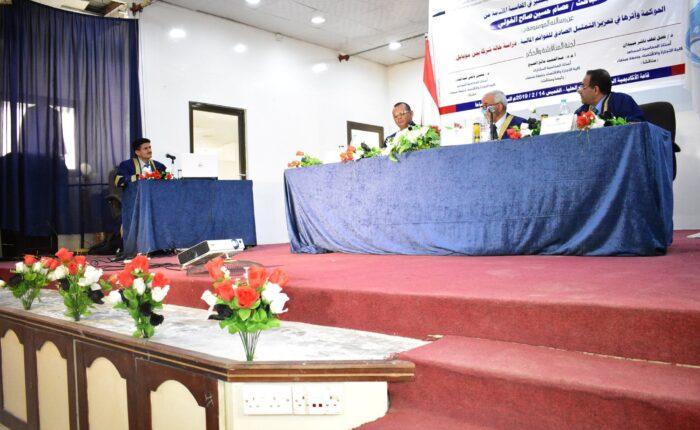 مناقشة رسالة الماجستير للطالب/ عصام حسين الغولي