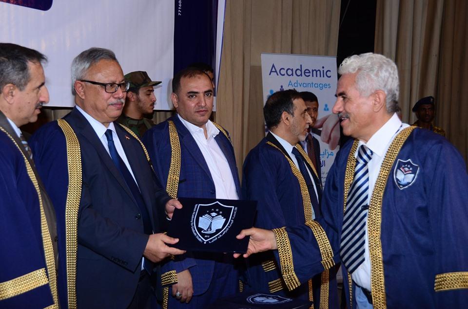 حفل تخرج الدفعة الثالثة والرابعة والخامسة من طلبة برنامج الماجستير في الأكاديمية اليمنية