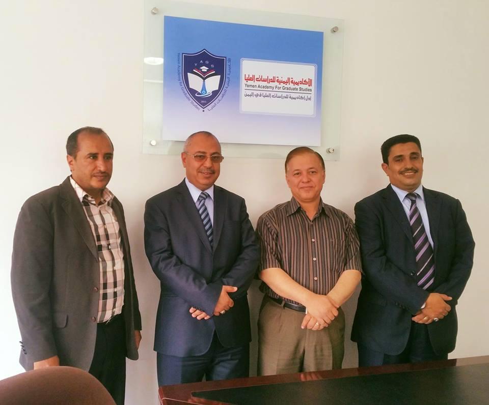 استضافة سعادة السفير/ أحمد حميد عمر – رئيس الدائرة القنصلية والمغتربين في وزارة الخارجية اليمنية