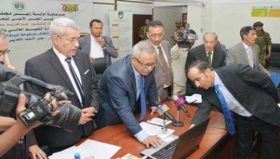 تدشين منظومة الربط الشبكي للبحث العلمي باليمن