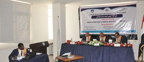 مناقشة رسالة الماجستير للباحث/ موسى أحمد حسن جوتالي