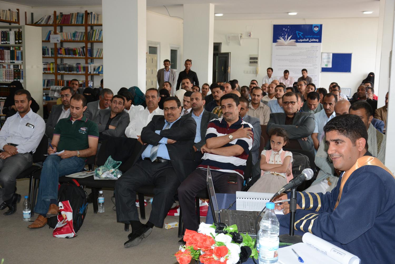 مناقشة رسالة الماجستير للباحث/ محمد محسن السمري